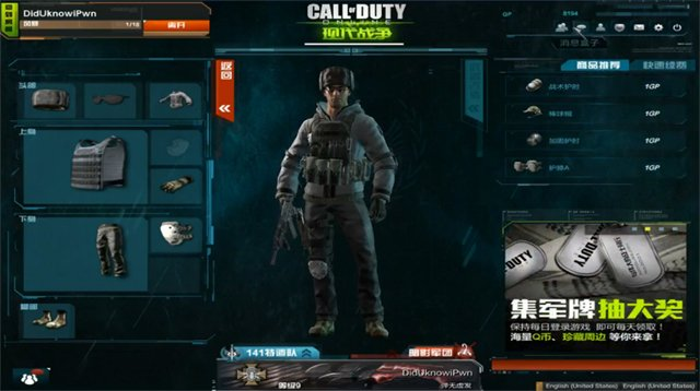 Will Ghost s MP   character Call Of Duty Ghosts Character Creation
