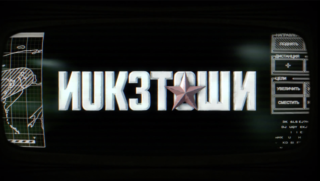 Nuketown comes to Call of Duty: Black Ops 4